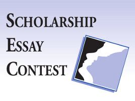 Secure The Blessings Of Liberty Essay Contest: Rationale